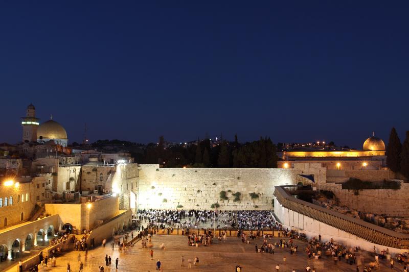 חגיגת 50 שנה לאיחוד ירושלים בשכונות גנים