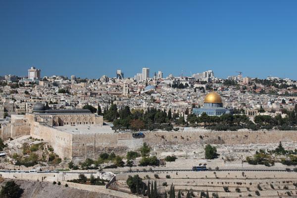 יום ירושלים שכונתי | ראשון
