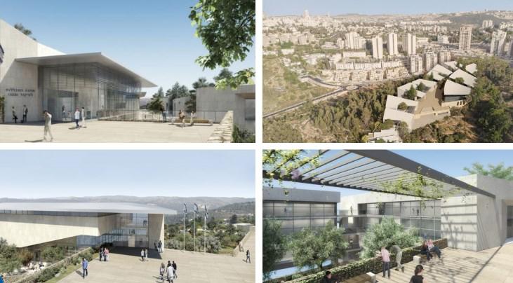 """תכנית מכללת צה""""ל בירושלים"""
