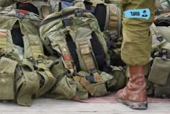 הרצאה - גיוס לצבא עם הפרעת קשב וריכוז