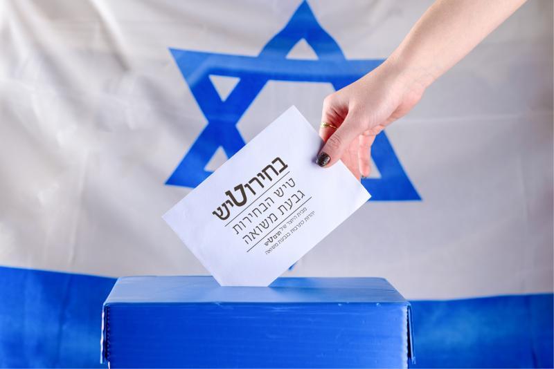 בחירוטיש – פאנל מועמדים בחירות 2019