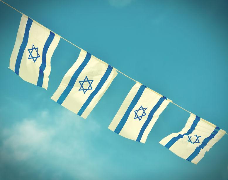 העבריים מדימונה חוגגים עצמאות בגבעת משואה!